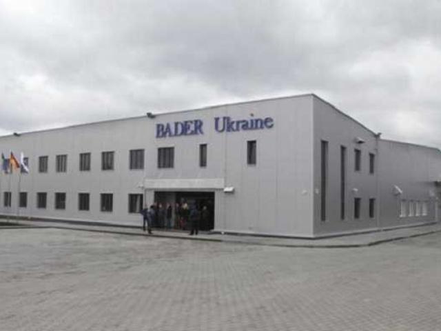 ТОВ «Бадер Україна» виробництво шкіряних салонів для автомобілів, м. Городок